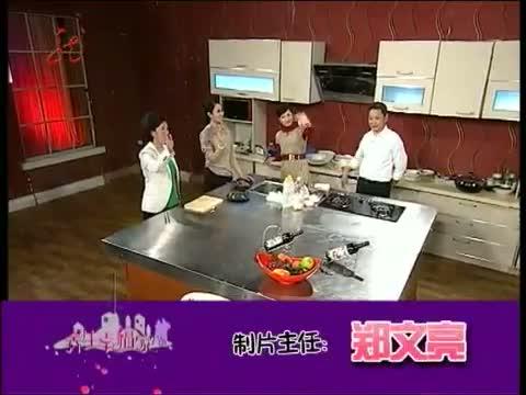 养生蔬菜联合战 00:28:51