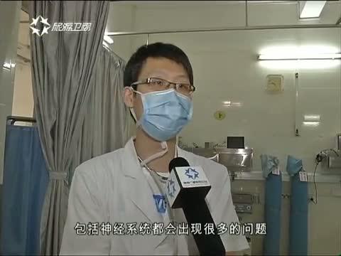 熬夜伤身 医生支招健康看球 00:01:02