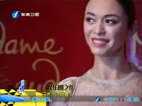 中国网路电视_孙红雷_中国网络电视台