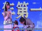 """[中国电影报道]张家辉""""父爱泛滥""""有点怪 大赞袁泉是个好老婆"""