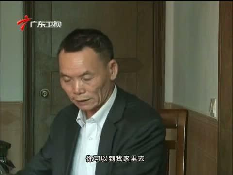 《法眼》 20150321 原公安局长受审录