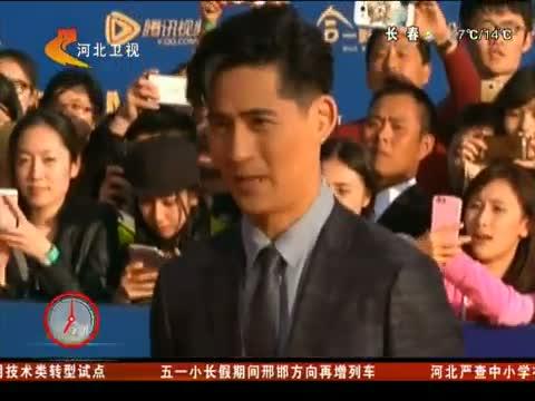 北京电影节 男星也有小心机 走红毯不只有西装