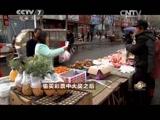 董妍煎饼致富经,偷买彩票中大奖之后(20150421)