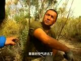 《地理中国》 20150718 新疆好地方·博湖魅影(下)