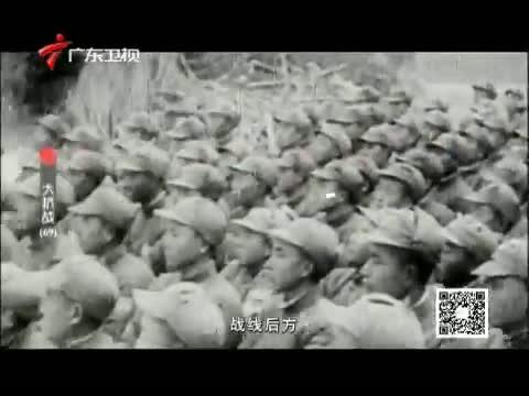 《大抗战》 第六十九集 战略相持阶段中日双方的战略调整 00:25:55