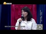 《中国好商机》 20150924