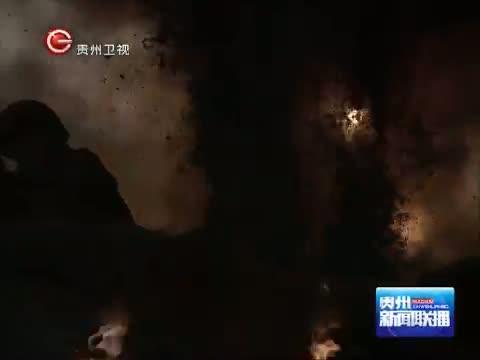 [贵州新闻联播]《第一伞兵队》近期将在央视电视剧频道开播