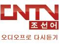 박민화의 행복한 오후 2010-12-23