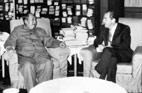 1972<br>Visite officielle du président américain Richard Nixon en Chine