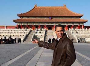 Le président étasunien visite la Cité interdite à Beijing