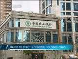 Biz CHINA 2010-04-17 14:00