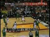 [篮球公园]NBA一周综述:凯尔特人全线反击