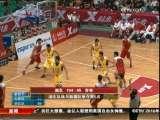 [视频]全运篮球:湖北队将与新疆队争夺第五名