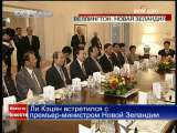 Новости 2009-11-03 20:00