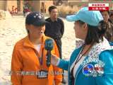 本山快乐营 2009-11-17