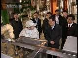 晚间新闻 2010-01-02