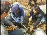 贵州新闻联播 2010-01-17