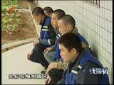 南粤警视 2010-01-17