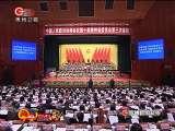 贵州新闻联播 2010-01-18