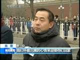 晚间新闻 2010-01-19