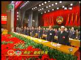 甘肃新闻 2010-01-24