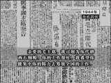 纪录片《抗战八年》 - 幽兰飘香 - 幽兰飘香