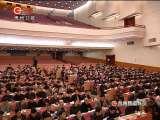 贵州新闻联播 2010-01-27