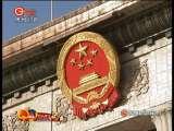 贵州新闻联播 2010-03-05