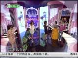 美丽俏佳人 2010-03-04 (改)