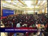 商务部部长陈德铭:中国促进内外需 全球受益