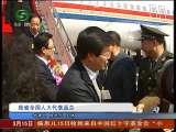 甘肃新闻 2010-03-15