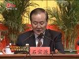 贵州新闻联播 2010-03-19