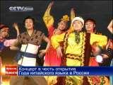 Новости 2010-03-24 07:00