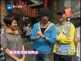 爽食赢天下 2010 03 29 饮食台