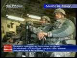 Новости 2010-04-10 04:00