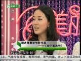 美丽俏佳人 2010-04-13