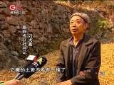 贵州新闻联播 2010-04-17