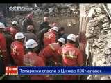 Новости 2010-04-17 21:00