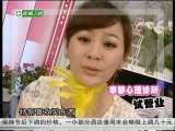 美丽俏佳人 2010-05-05