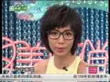 美丽俏佳人 2010-05-10