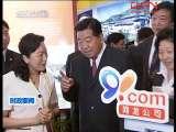 晚间新闻 2010-06-19