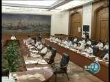 [视频]吴邦国主持召开十一届全国人大常委会第四十六次委员长会议