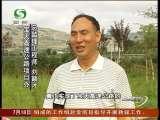 甘肃新闻 2010-07-18