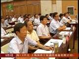 甘肃新闻 2010-09-03