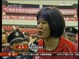 [视频]恒大女排3-2逆转胜福建 郎家军势不可挡