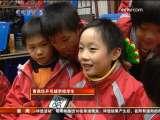 [视频]前世界冠军曹燕华乒乓球学校十年庆典