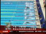 体育晨报 2009-10-25 1-2