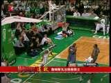 体育晨报 2009-10-30