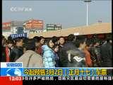 新闻30分 2010-02-20