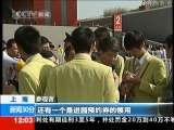 新闻30分 2010-04-24